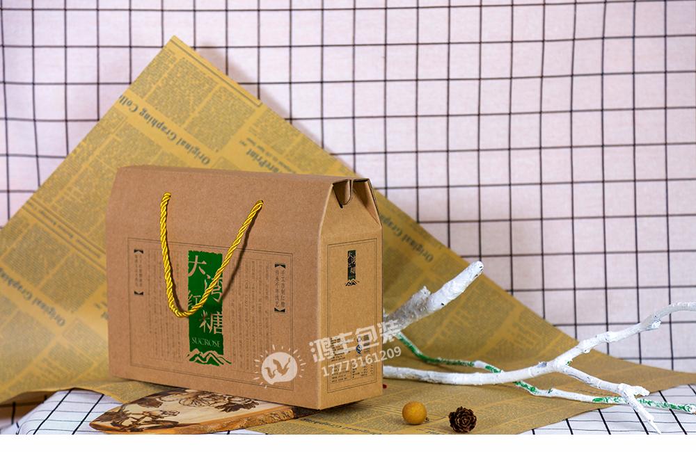 大湾红糖盒A03.png