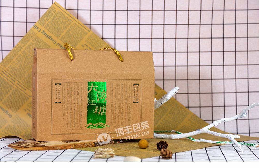 大湾红糖盒A02.png