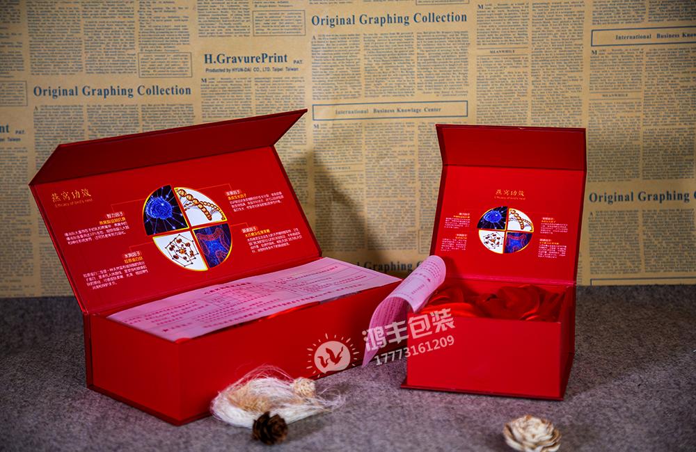 紅色燕窩盒4.png