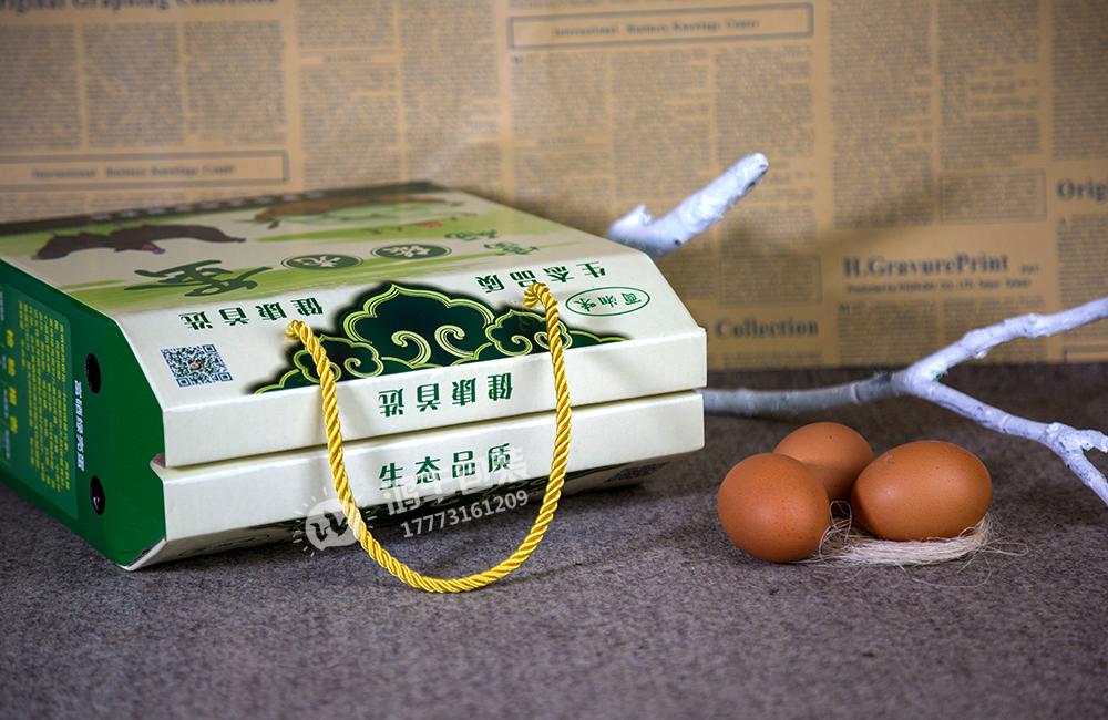 富硒綠殼蛋瓦楞盒03.png