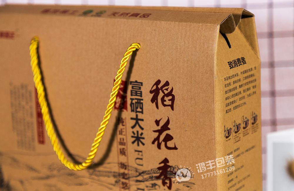稻花香米瓦楞紙盒05.png