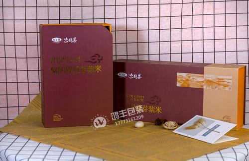 发牙红紫米精装盒