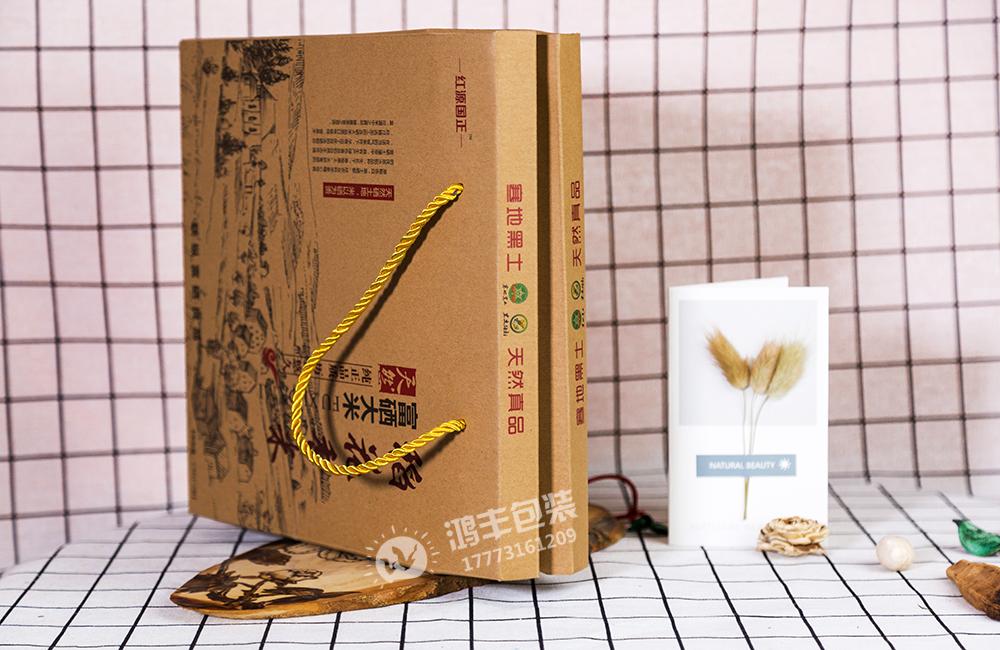 稻花香米瓦楞紙盒04.png