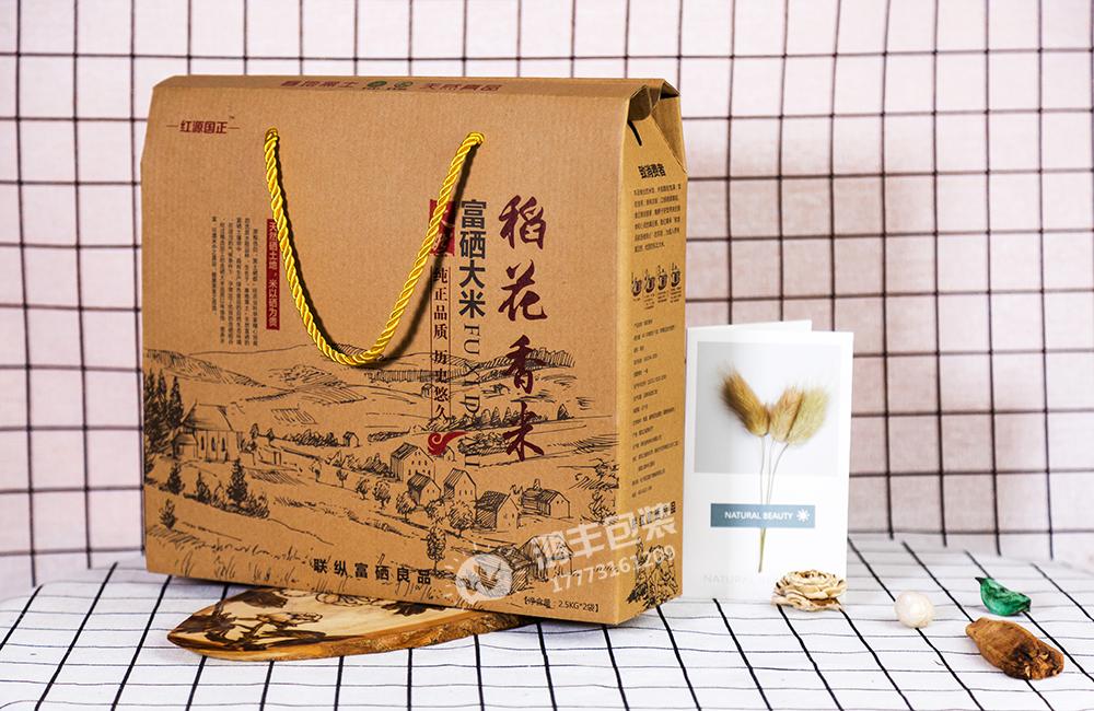 稻花香米瓦楞紙盒02.png