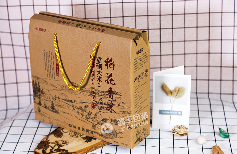 稻花香米瓦楞紙盒03.png
