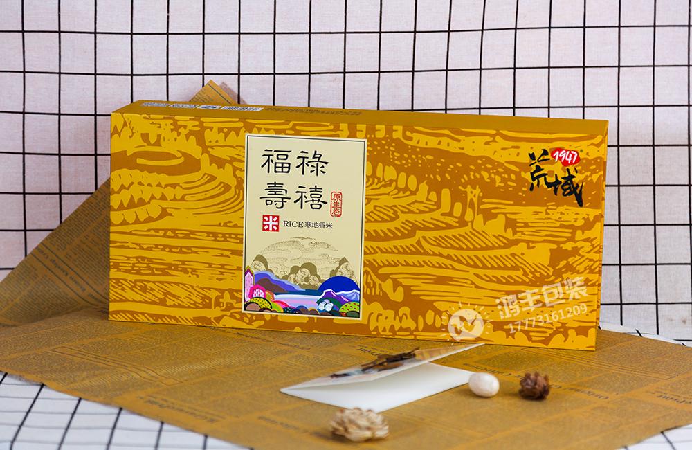 福祿壽喜香米精裝盒01.png