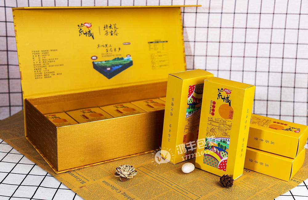 福祿壽喜香米精裝盒03.png
