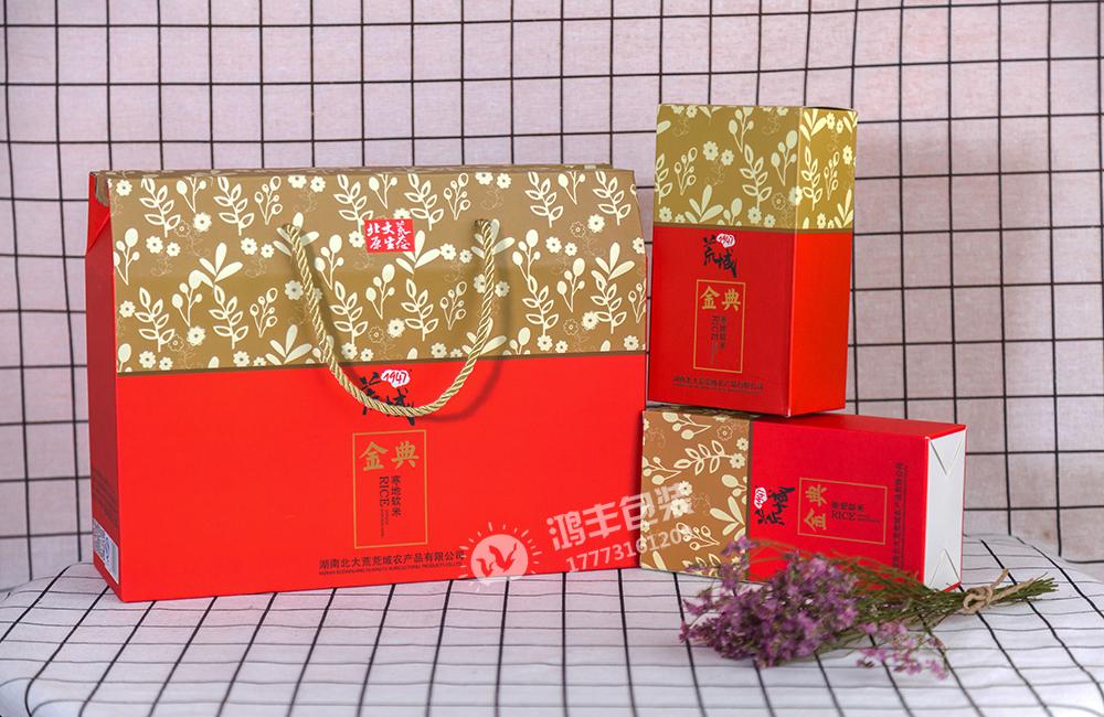 荒域經典瓦楞紙盒01.png