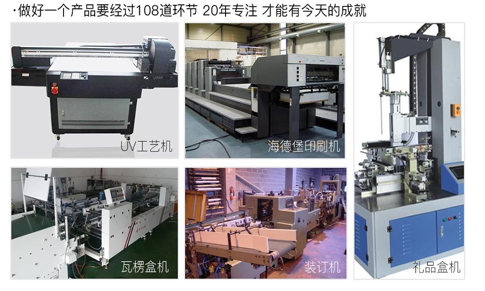 生产图片.png