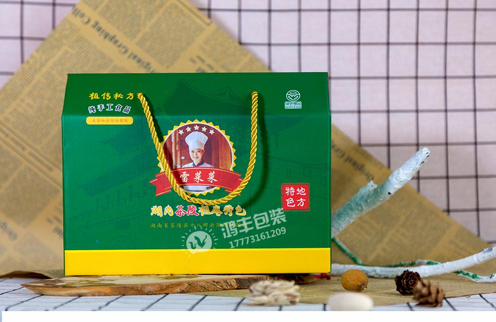 雷菜菜瓦楞纸盒1.png