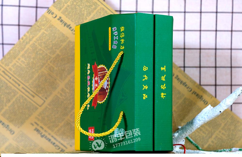 雷菜菜瓦楞纸盒3.png