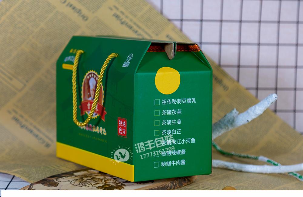 雷菜菜瓦楞纸盒2.png