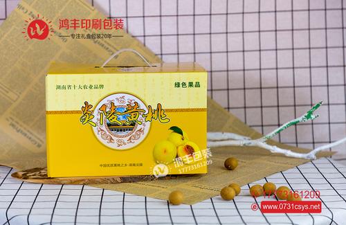 黄桃水果包装盒