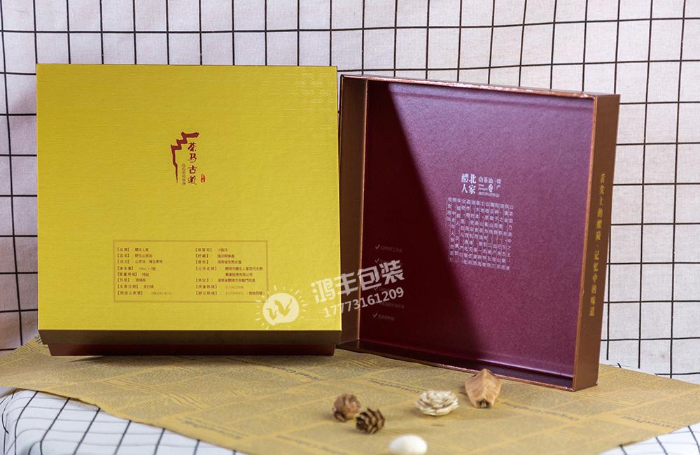 醴北人家山茶油盒03.png