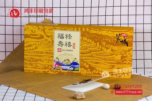 福禄寿喜香米精装盒
