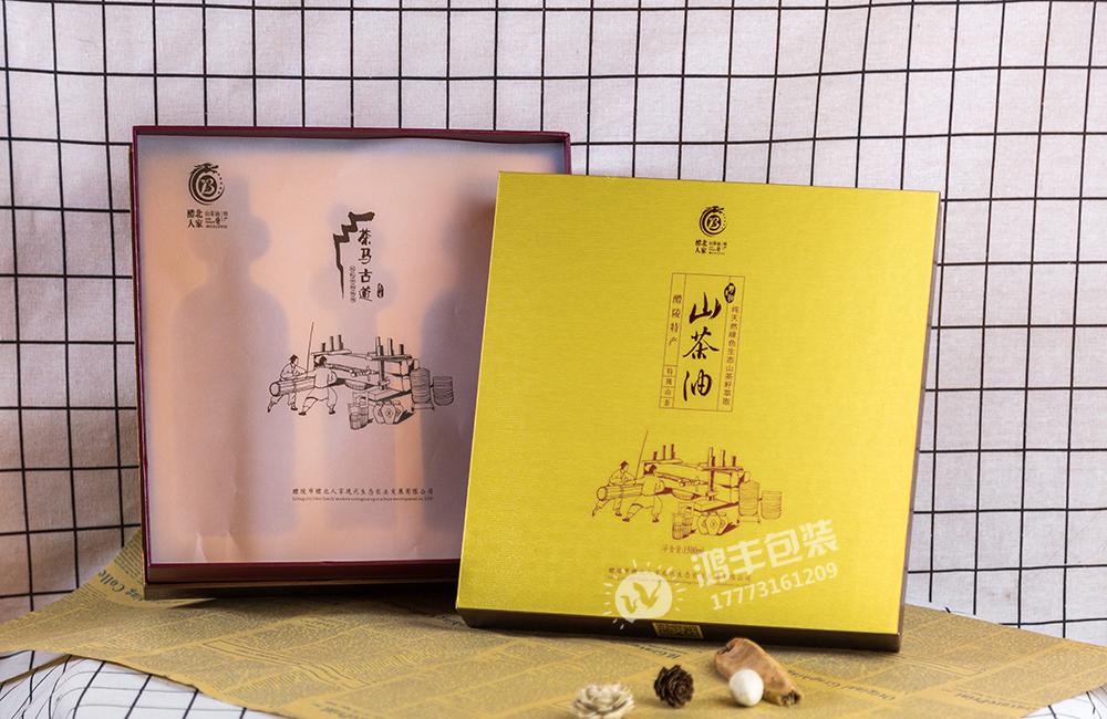 醴北人家山茶油盒02.png